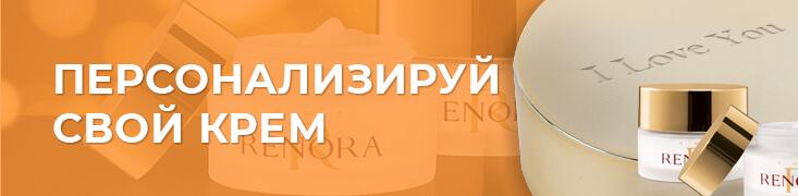 banner personalise ru