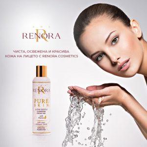 Перфектно почистена и хидратирана кожа с Ултра Нежният Почистващ гел за лице