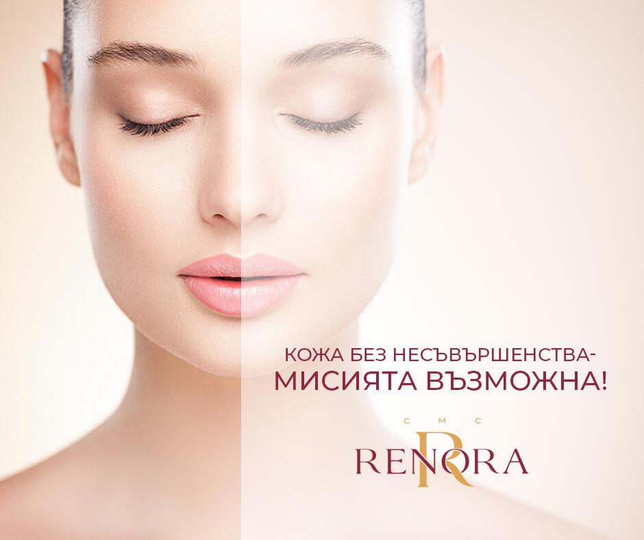успокояваща маска за лице за кожа без несъвършенства ренора